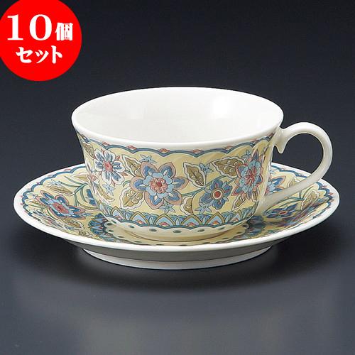 10個セット コーヒー ペルシャNB紅茶碗皿 [ 9 x 5cm 210cc ・ 14.1 x 1.8cm ] 料亭 旅館 和食器 飲食店 業務用