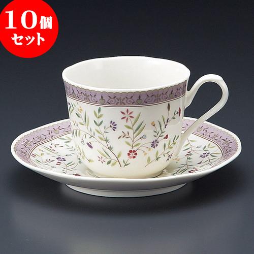 10個セット コーヒー 小花NBコーヒー碗皿 [ 8 x 6.6cm 210cc ・ 14.7 x 2cm ] 料亭 旅館 和食器 飲食店 業務用