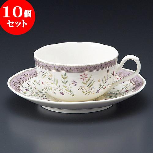 10個セット コーヒー 小花NB紅茶碗皿 [ 9 x 5cm 210cc ・ 14.7 x 2cm ] 料亭 旅館 和食器 飲食店 業務用