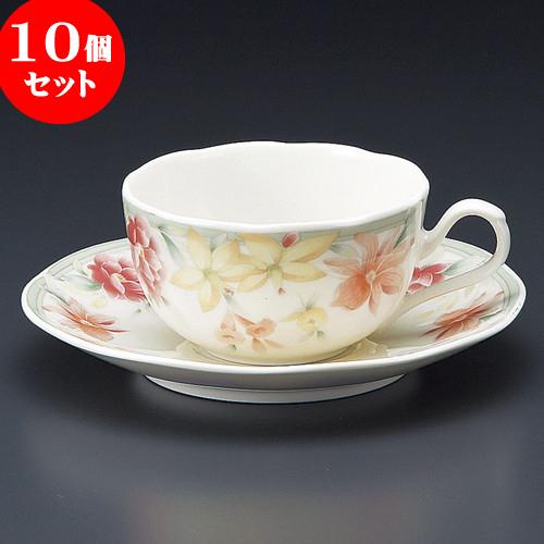 10個セット コーヒー プリンセスNB紅茶碗皿 [ 8.8 x 5cm 210cc ・ 14.7 x 2cm ] 料亭 旅館 和食器 飲食店 業務用
