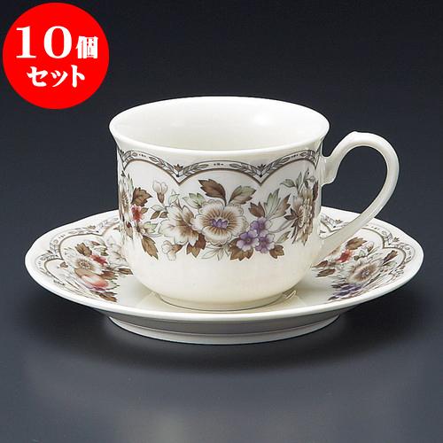 10個セット コーヒー フルーツNBコーヒー碗皿 [ 7.7 x 6.3cm 180cc ・ 14.2 x 2cm ] 料亭 旅館 和食器 飲食店 業務用