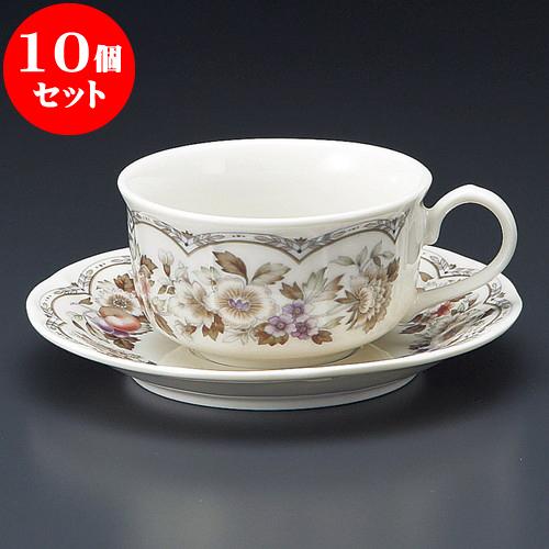10個セット コーヒー フルーツNB紅茶碗皿 [ 9 x 5cm 210cc ・ 14.2 x 2cm ] 料亭 旅館 和食器 飲食店 業務用