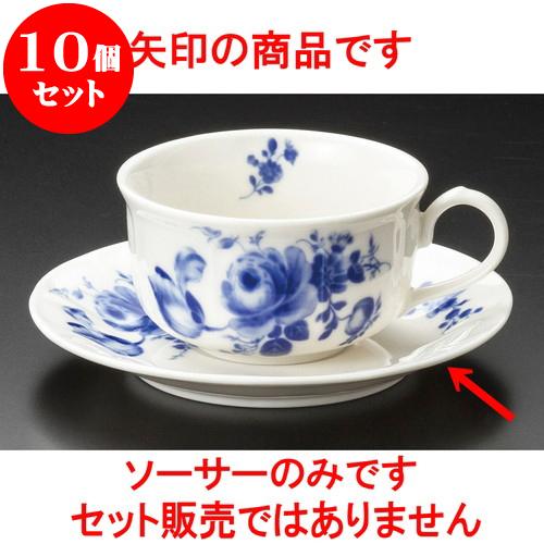 10個セット コーヒー ロイヤルローズ紅茶受皿 14.2 x 絶品 2cm 飲食店 料亭 業務用 和食器 旅館 大人気