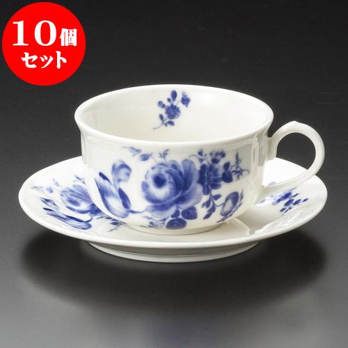 10個セット コーヒー ロイヤルローズ紅茶碗皿 [ 9 x 5cm 210cc ・ 14.2 x 2cm ] 料亭 旅館 和食器 飲食店 業務用