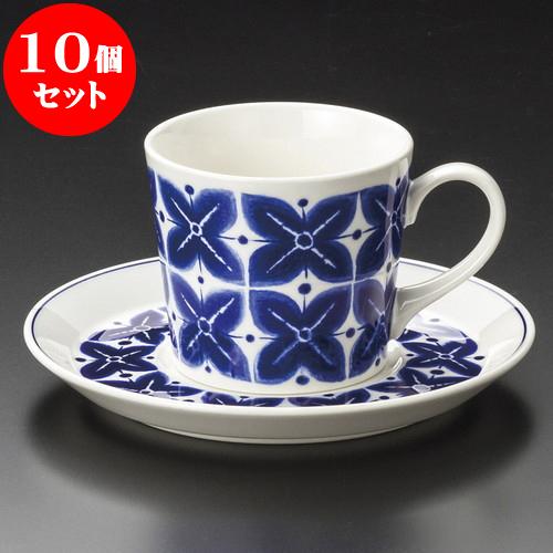 10個セット コーヒー ヴィオレッテコーヒー碗皿 [ 7.8 x 6.8cm 200cc ・ 15.2 x 1.9cm ] 料亭 旅館 和食器 飲食店 業務用