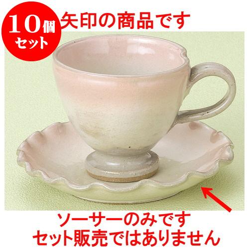 10個セット コーヒー 桃吹(手造)高台コーヒー受皿 [ 14.3 x 2.6cm ] 料亭 旅館 和食器 飲食店 業務用