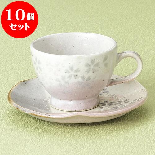 10個セット コーヒー 吉野桜コーヒー碗皿 [ 8.8 x 6.5cm 190cc ・ 14.3 x 1.8cm ] 料亭 旅館 和食器 飲食店 業務用
