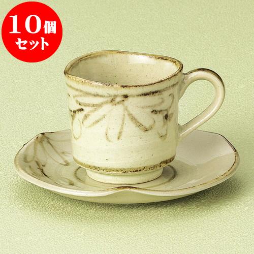 10個セット コーヒー 菊唐草コーヒー碗皿 [ 7.4 x 7cm 170cc ・ 14.3 x 1.8cm ] 料亭 旅館 和食器 飲食店 業務用
