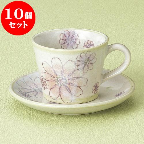 10個セット コーヒー フローラルグリンコーヒー碗皿 [ 8.1 x 6.3cm 180cc ・ 13.5 x 2cm ] 料亭 旅館 和食器 飲食店 業務用
