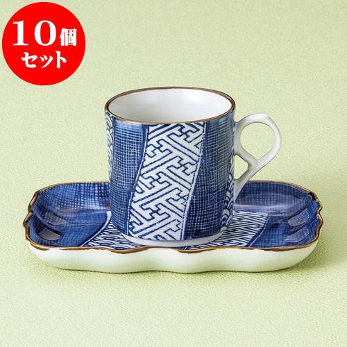 10個セット コーヒー 祥瑞コーヒー碗皿 [ 6.5 x 6.6cm 150cc ・ 15.1 x 11 x 1.7cm ] 料亭 旅館 和食器 飲食店 業務用