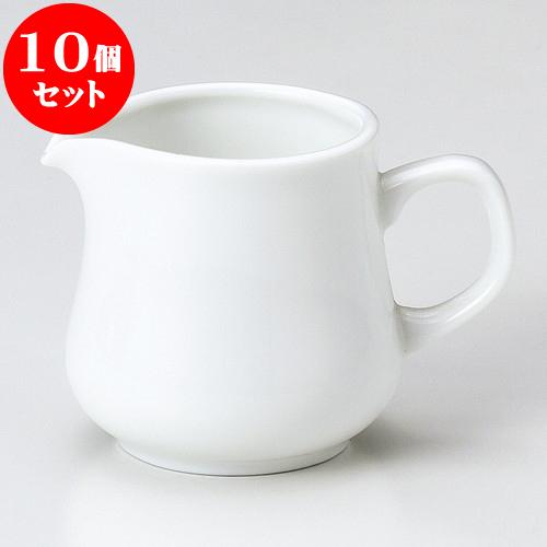 10個セット 洋陶卓上品 白磁ローレルクリーマー [ 6.5 x 6.4cm 130cc ] 料亭 旅館 和食器 飲食店 業務用