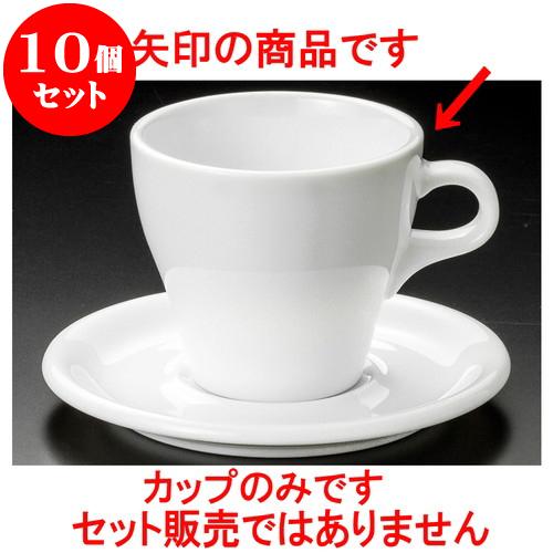 10個セット コーヒー イラーレ8オンスラテ碗 [ 9 x 6.8cm 250cc ] 料亭 旅館 和食器 飲食店 業務用