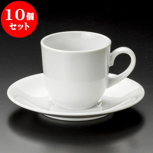 10個セット コーヒー MKWコーヒー碗皿 [ 7.5 x 7cm 180cc ・ 14.7 x 1.9cm ] 料亭 旅館 和食器 飲食店 業務用