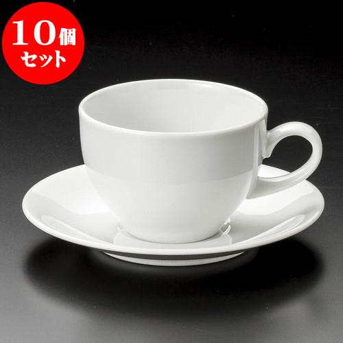 10個セット コーヒー MKWアメリカン碗皿 [ 9 x 6.5cm 235cc ・ 14.7 x 1.9cm ] 料亭 旅館 和食器 飲食店 業務用