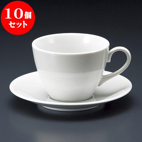 10個セット コーヒー フレスコカプチーノ碗皿 [ 9.4 x 6.7cm 250cc ・ 14.7 x 1.9cm ] 料亭 旅館 和食器 飲食店 業務用