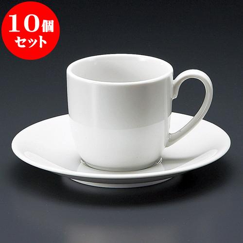 10個セット コーヒー ニースコーヒー碗皿 [ 7 x 6.3cm 160cc ・ 14.7 x 1.9cm ] 料亭 旅館 和食器 飲食店 業務用