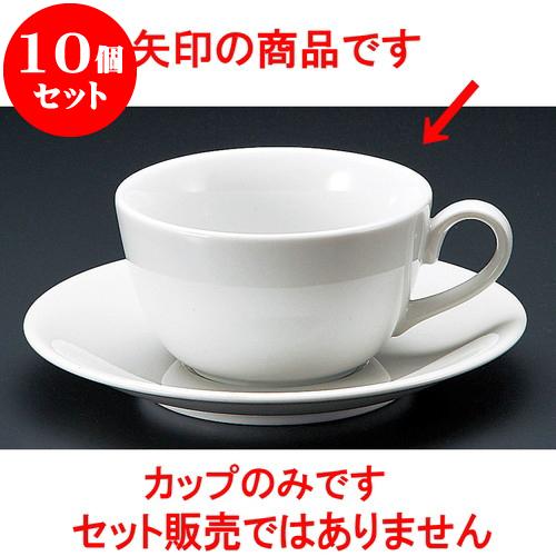 10個セット コーヒー ニース紅茶碗 9.3 x 5.2cm 飲食店 激安☆超特価 料亭 190cc 和食器 オンラインショップ 業務用 旅館