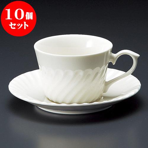 10個セット コーヒー KネジNB紅茶碗皿 [ 8.5 x 5.8cm 210cc ・ 14.5 x 2cm ] 料亭 旅館 和食器 飲食店 業務用