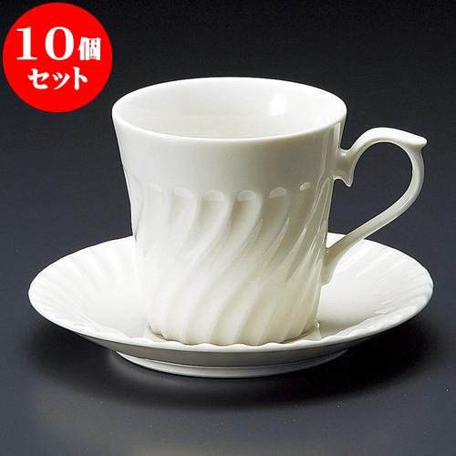 10個セット コーヒー KネジNBアメリカン碗皿 [ 8.3 x 8cm 250cc ・ 14.5 x 2cm ] 料亭 旅館 和食器 飲食店 業務用