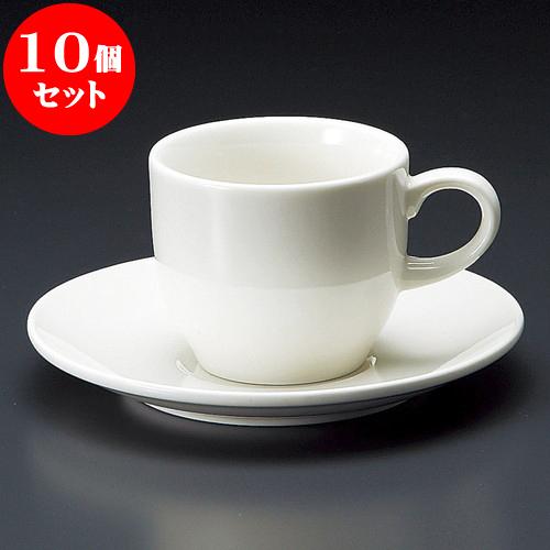 10個セット コーヒー 中玉NBコーヒー碗皿 [ 7.7 x 6.5cm 190cc ・ 14.8 x 1.9cm ] 料亭 旅館 和食器 飲食店 業務用