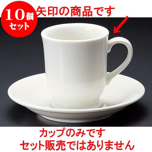 10個セット コーヒー NBクレスタコーヒー碗 [ 7.4 x 8.3cm 200cc ] 料亭 旅館 和食器 飲食店 業務用