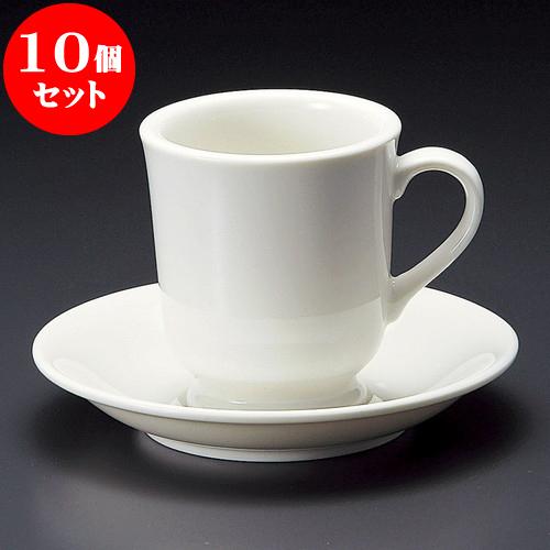 ・ コーヒー x ] 14.9 [ 飲食店 和食器 旅館 業務用 10個セット x 2.5cm 9cm NBクレスタアメリカン碗皿 8 料亭 240cc