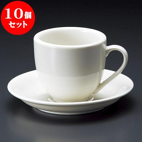 10個セット コーヒー マーチNBアメリカン碗皿 [ 8 x 7cm 200cc ・ 14.3 x 2.2cm ] 料亭 旅館 和食器 飲食店 業務用