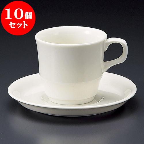 10個セット コーヒー フィレンツェNBコーヒー碗皿 [ 7.9 x 7.6cm 200cc ・ 14.4 x 1.8cm ] 料亭 旅館 和食器 飲食店 業務用