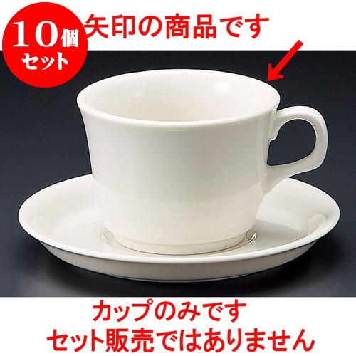 10個セット コーヒー 推奨 フィレンツェNB紅茶碗 8.8 x 在庫あり 6.5cm 料亭 業務用 旅館 230cc 和食器 飲食店