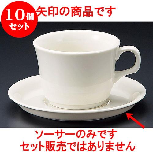10個セット コーヒー フィレンツェNB紅茶受皿 14.4 x 日本 1.8cm 飲食店 旅館 業務用 料亭 和食器 ランキングTOP10