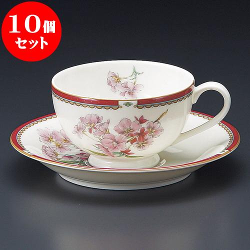 10個セット コーヒー NBサクラ紅茶碗皿 [ 9.2 x 5.5cm 200cc ・ 14.2 x 2.2cm ] 料亭 旅館 和食器 飲食店 業務用
