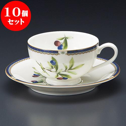 10個セット コーヒー NBプルン紅茶碗皿 [ 9.2 x 5.5cm 200cc ・ 14.2 x 2.2cm ] 料亭 旅館 和食器 飲食店 業務用