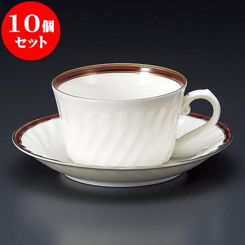 10個セット コーヒー NBマロン紅茶碗皿 [ 8.3 x 4.8cm 180cc ・ 14 x 2.2cm ] 料亭 旅館 和食器 飲食店 業務用