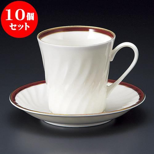10個セット コーヒー NBマロンアメリカン碗皿 [ 8.5 x 8.3cm 280cc ・ 15 x 2.5cm ] 料亭 旅館 和食器 飲食店 業務用