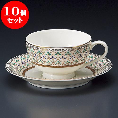 10個セット コーヒー NBヴィオラ紅茶碗皿 [ 9.2 x 5.5cm 200cc ・ 14.2 x 2.2cm ] 料亭 旅館 和食器 飲食店 業務用