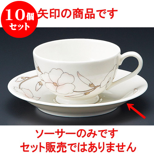 10個セット コーヒー NBヴォーグ紅茶受皿 [ 14.2 x 2.2cm ] 料亭 旅館 和食器 飲食店 業務用