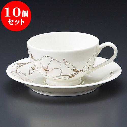 10個セット コーヒー NBヴォーグ紅茶碗皿 [ 9.2 x 5.5cm 200cc ・ 14.2 x 2.2cm ] 料亭 旅館 和食器 飲食店 業務用