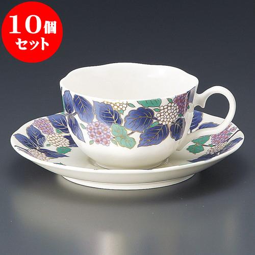 10個セット コーヒー NBあじさいコーヒー碗皿 [ 9 x 8.8 x 5.5cm 200cc ・ 15 x 14.9 x 2.2cm ] 料亭 旅館 和食器 飲食店 業務用