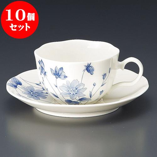 10個セット コーヒー NBブルーフラワーコーヒー碗皿 [ 9 x 8.8 x 5.5cm 200cc ・ 15 x 14.9 x 2.2cm ] 料亭 旅館 和食器 飲食店 業務用