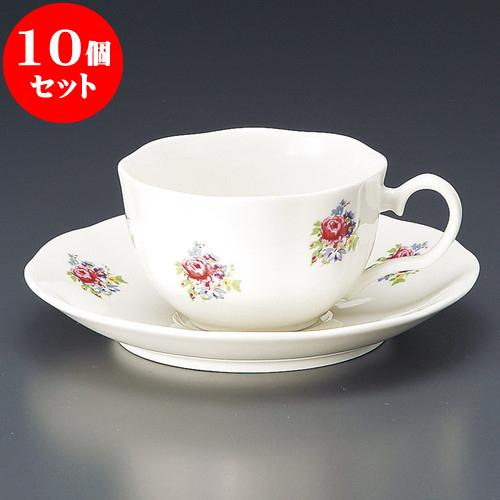 10個セット コーヒー NBマーセ小花コーヒー碗皿 [ 9 x 8.8 x 5.5cm 200cc ・ 15 x 14.9 x 2.2cm ] 料亭 旅館 和食器 飲食店 業務用