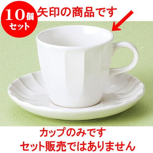 10個セット コーヒー ソギ粉引コーヒー碗 [ 8.2 x 7.2cm 180cc ] 料亭 旅館 和食器 飲食店 業務用