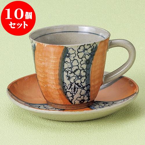 10個セット コーヒー 祥瑞桜コーヒー碗皿 [ 7.8 x 7cm 175cc ・ 13.5 x 2cm ] 料亭 旅館 和食器 飲食店 業務用