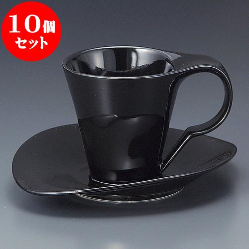 10個セット コーヒー モデルブラックコーヒー碗皿 [ 8 x 8cm 170cc ・ 17.5 x 14.7 x 2.5cm ] 料亭 旅館 和食器 飲食店 業務用