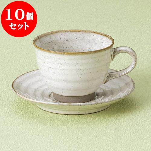 10個セット コーヒー 白雲平手コーヒー碗皿 [ 11.8 x 8.9 x 6.5cm 190cc ・ 13.8 x 2.2cm ] 料亭 旅館 和食器 飲食店 業務用