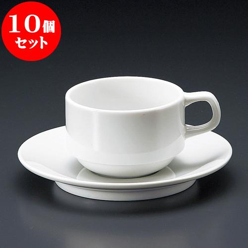 10個セット コーヒー 超歓迎された パールスタック紅茶碗皿 8.2 x 5.8cm 200cc 14.8 和食器 旅館 飲食店 業務用 販売実績No.1 2cm 料亭