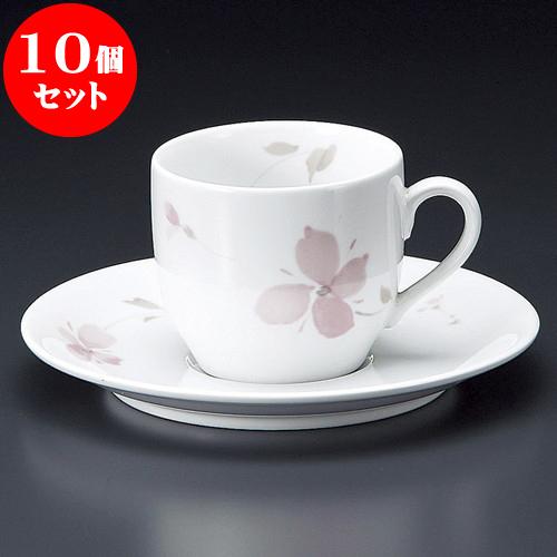 10個セット コーヒー ピンクフラワーDCコーヒー碗皿 [ 7.6 x 6.5cm 190cc ・ 15.3 x 1.9cm ] 料亭 旅館 和食器 飲食店 業務用