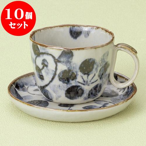 10個セット コーヒー たこ唐草コーヒー碗皿 [ 8.3 x 6cm 200cc ・ 12.7 x 2cm ] 料亭 旅館 和食器 飲食店 業務用