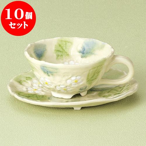 10個セット コーヒー 華清水 緑コーヒー碗皿 [ 11.7 x 5.4cm 200cc ・ 16 x 14.2 x 2cm ] 料亭 旅館 和食器 飲食店 業務用, ブランベティカ:63bf0ac0 --- adfun.jp