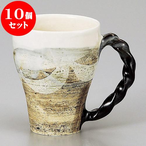 10個セット マグカップ 水墨彩白釉マグカップ [ 8.5 x 10.5cm 300cc ]