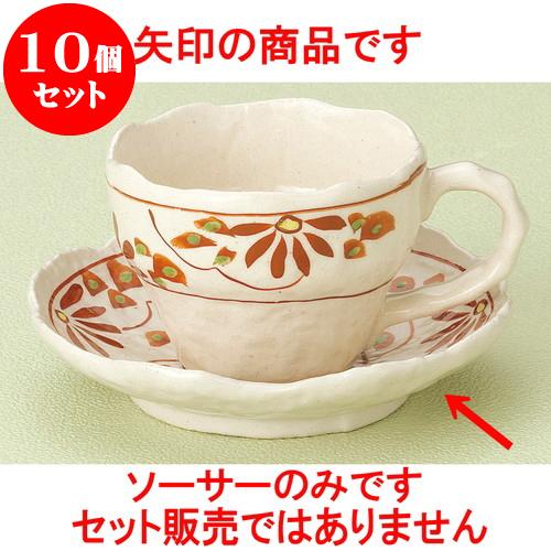 10個セット コーヒー 赤絵小花コーヒー受皿 [ 14 x 7cm ] 料亭 旅館 和食器 飲食店 業務用